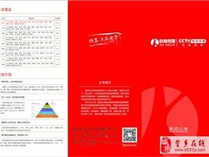 温州地区快客传媒招聘广告销售