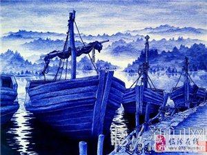 浮山90后男孩用圆珠笔画出的神奇画作令人叹服(图)