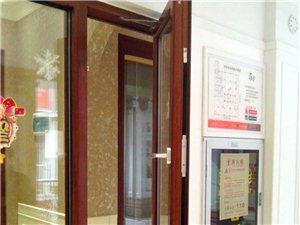 深圳诗美居125断桥铝合金一体窗生产厂家加工定做批发