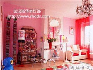 时尚粉色空间  个性设计惊艳你的眼