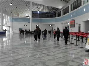 机场小小的、航班少少的、幸福满满的:2015元旦月照机场即景