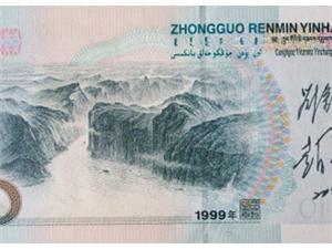 """2015""""吉羊如意""""集藏文化尊享会"""
