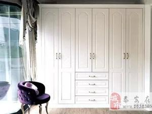 泰安衣柜――非一般风景