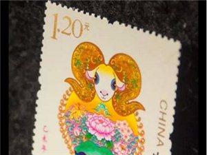 三羊开泰 紫气东来
