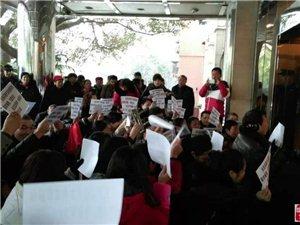 璧山市民跪求政府解决开发商欺骗销售!