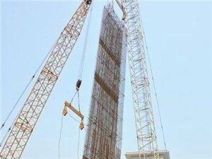 华氏地产集团:汉阳四新项目一期地连墙顺利完工