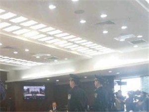 法院当庭宣判房祖名获刑6个月 罚金2000元