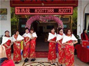 2015年 湖口人在东莞年终聚会