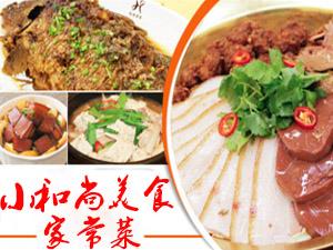 桐城在线美食吃货团第13站小和尚家常菜