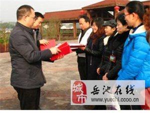 广安市义工联召开换届选举暨年度总结表彰大会