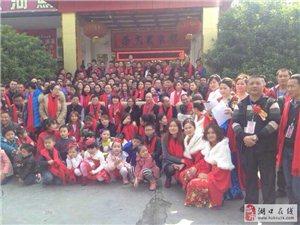 湖口人在东莞 年终聚会圆满成功
