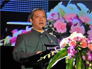 深圳市海南商会第一届理事会就职庆典