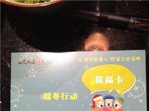 好吃的牛杂火锅,爱心满满,味道超级棒