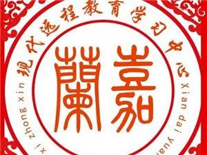 远程教育学习中心公众微信号:ycjy86331258