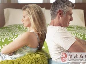 婚姻不容易,且行且珍惜 婚姻走向灭亡的迹象