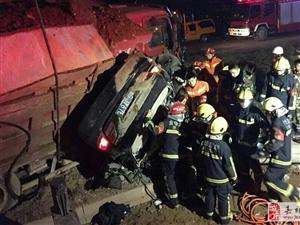 义乌车祸告诉我们:新手驾驶,一定要谨慎再谨慎!