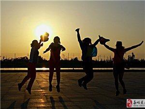 一次难忘的快乐之行——-放飞梦想!让心灵去旅行!!