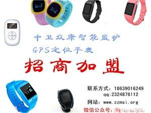 GPS云健康智能�O�o手表