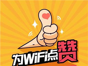 <B style='color:black;background-color:#ffff66'>电子游戏</B>在线商铺WIFI免费大放送......