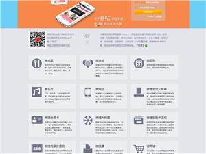 古蔺微信-微信公众平台助手-古蔺在线旗下平台开通!!