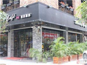 镘西咖啡 一个环境优美  有特色调酒的咖啡厅