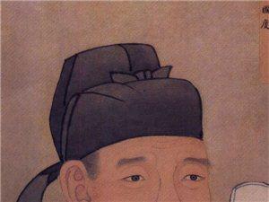 中国历史上唯一历经了七朝的宰相