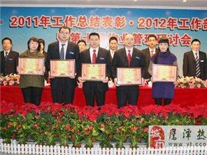 深圳市物业管理有限公司