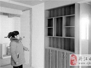 房主认错门将隔壁新房装修 物业被指须负责(图)