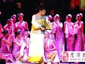 """民间春晚走进鹰潭,为舞台寻找民间""""高手"""""""