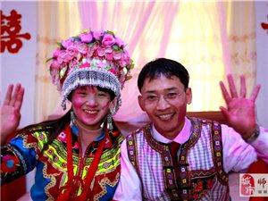 人文金沙网站:别样的彝族婚礼
