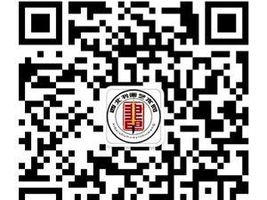 西北书画艺术网微信公众号