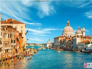 意大利旅游注意事项