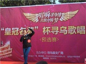 澄江之声她的演唱也精彩