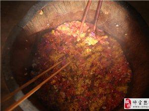 美食文化:五色糯米饭的由来
