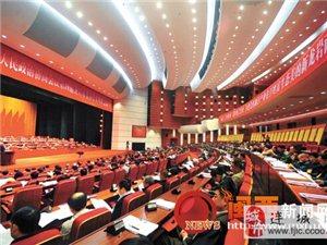市政协四届四次会议19日开幕 温锡浩作报告