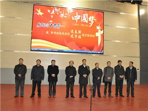 凉州志愿者协会圆满完成一次大型文化活动服务工作