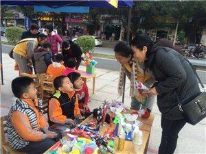 """【嘉瑞新闻】嘉瑞蒙台梭利幼儿园举办""""跳蚤市场""""孩子乐不停"""