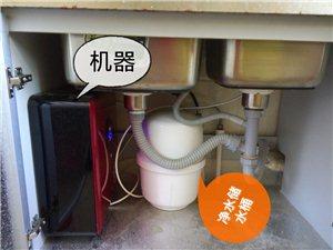 厨房必备神器――豪华版家用净水机