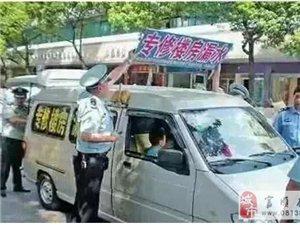 公安部紧急通知:原来大街上卖大麻花的是偷小孩的