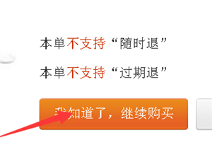 第9期【大邑网免费抢楼】-免费观影,获奖名单与领奖办法