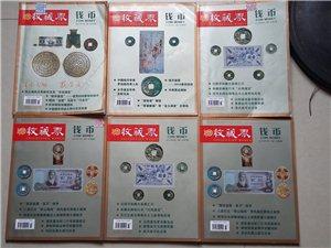 盘底2014年《收藏界钱币》杂志,汝州人的收获!