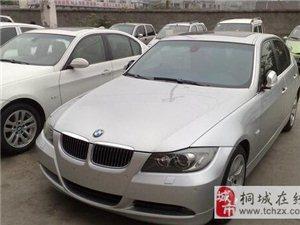 第一次买车,选择新车还是二手车?