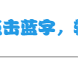 """2015�平首�谩把缬霰�""""微女神大��_始�竺�啦!!!iPhone6大��等你�砟茫�"""