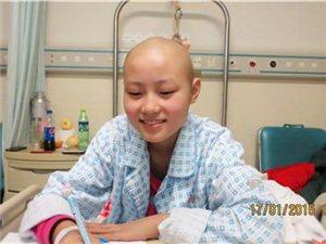 瓜州骨癌女孩桑静静公益宣传专题