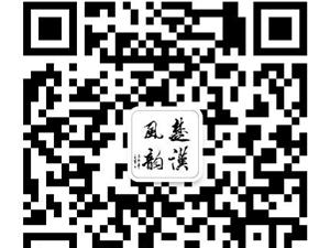 """添加公众微信号""""welife0516"""",彭城微生活官方微博,惊喜不断!"""