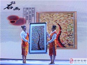 河北慈善联合基金会慈善晚会