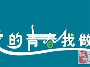 """2015�平首�谩把缬霰�""""微女神大�正在火��竺�中!!!"""
