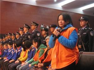 中越跨国拐卖儿童案二审宣判 维持黄清恒死刑判决