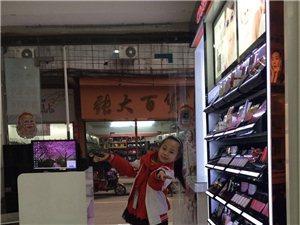 曹淋稀+隆昌在�明星����大��u�x�①��N