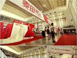 第四届宁波婚博会3月举行   韩国小姐将助阵